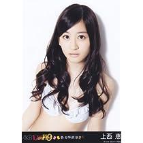 AKB48 公式生写真 AKB 1/149 恋愛総選挙 PS3 封入特典 【上西恵】