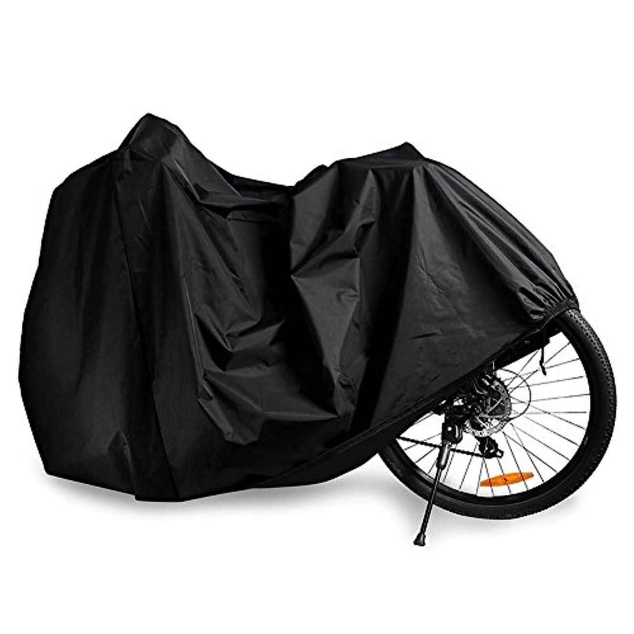 コック敏感なオークランドAMMI自転車カバー バイクカバー サイクルカバー 子供乗せ 後ろ 防水カバー 厚手 雨よけ(収納袋付)日差しUV加工 自転車 カバー 22~29インチの自転車に適用