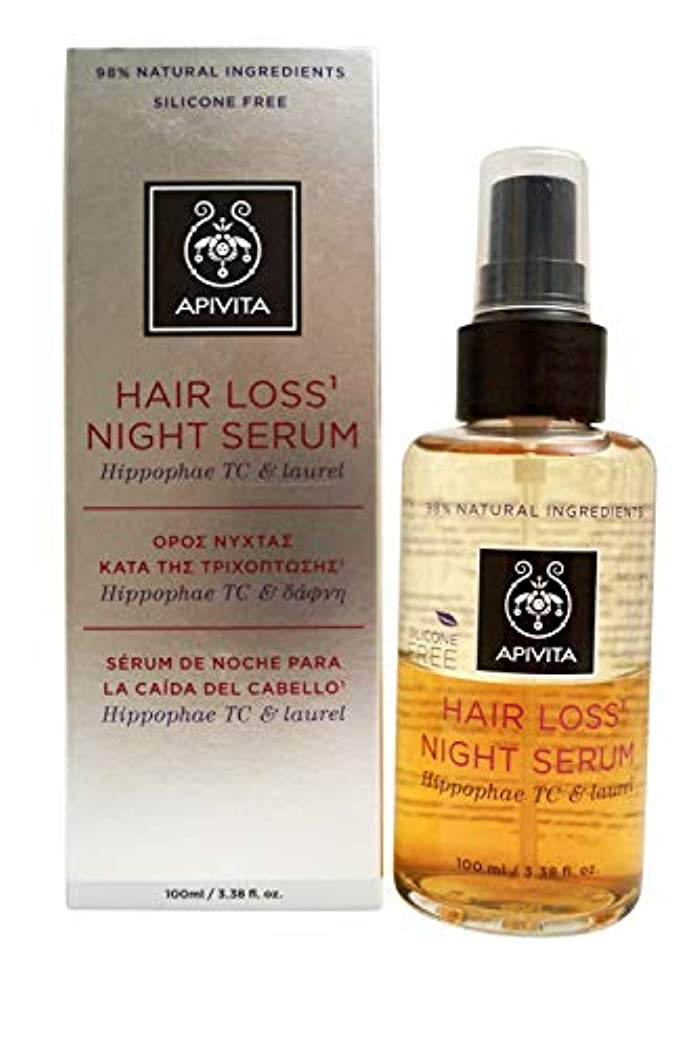 トレッド腫瘍暖かくアピヴィータ Hair Loss Night Serum with Hippophae TC & Laurel 100ml [並行輸入品]
