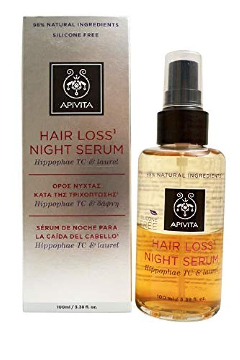 準備ができてパット賄賂アピヴィータ Hair Loss Night Serum with Hippophae TC & Laurel 100ml [並行輸入品]