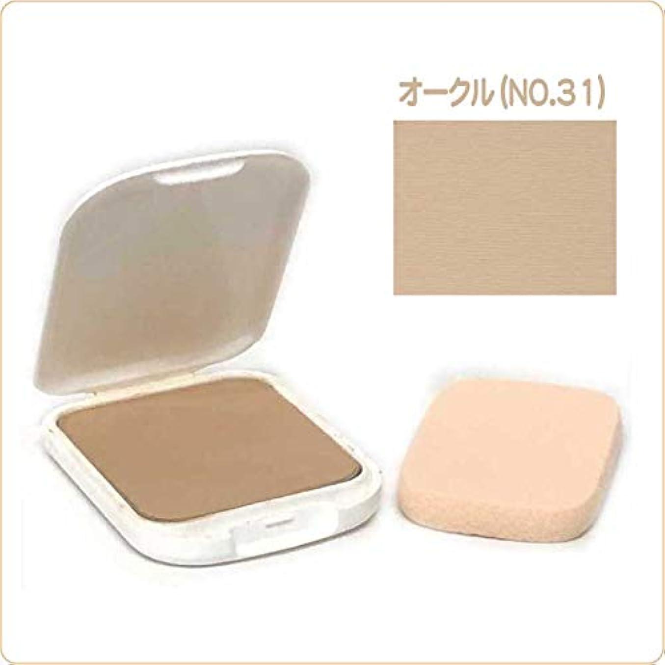 増強するまろやかなロードされたベルマン化粧品 ファンデーション  NONLOOSEbio ツーウエイUV レフィル(パフ付き)  水あり?水なし両用タイプ 5色 (31?オークル系)