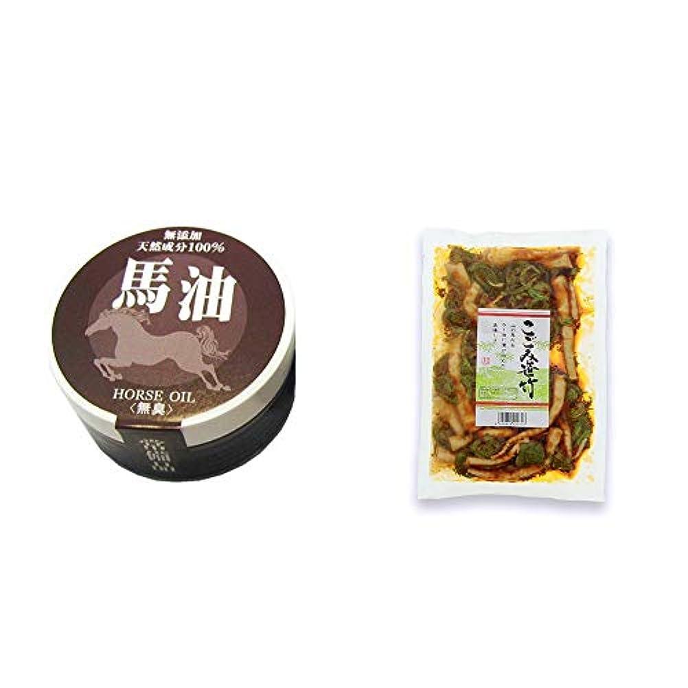 起きるライオン格納[2点セット] 無添加天然成分100% 馬油[無香料](38g)?こごみ笹竹(250g)