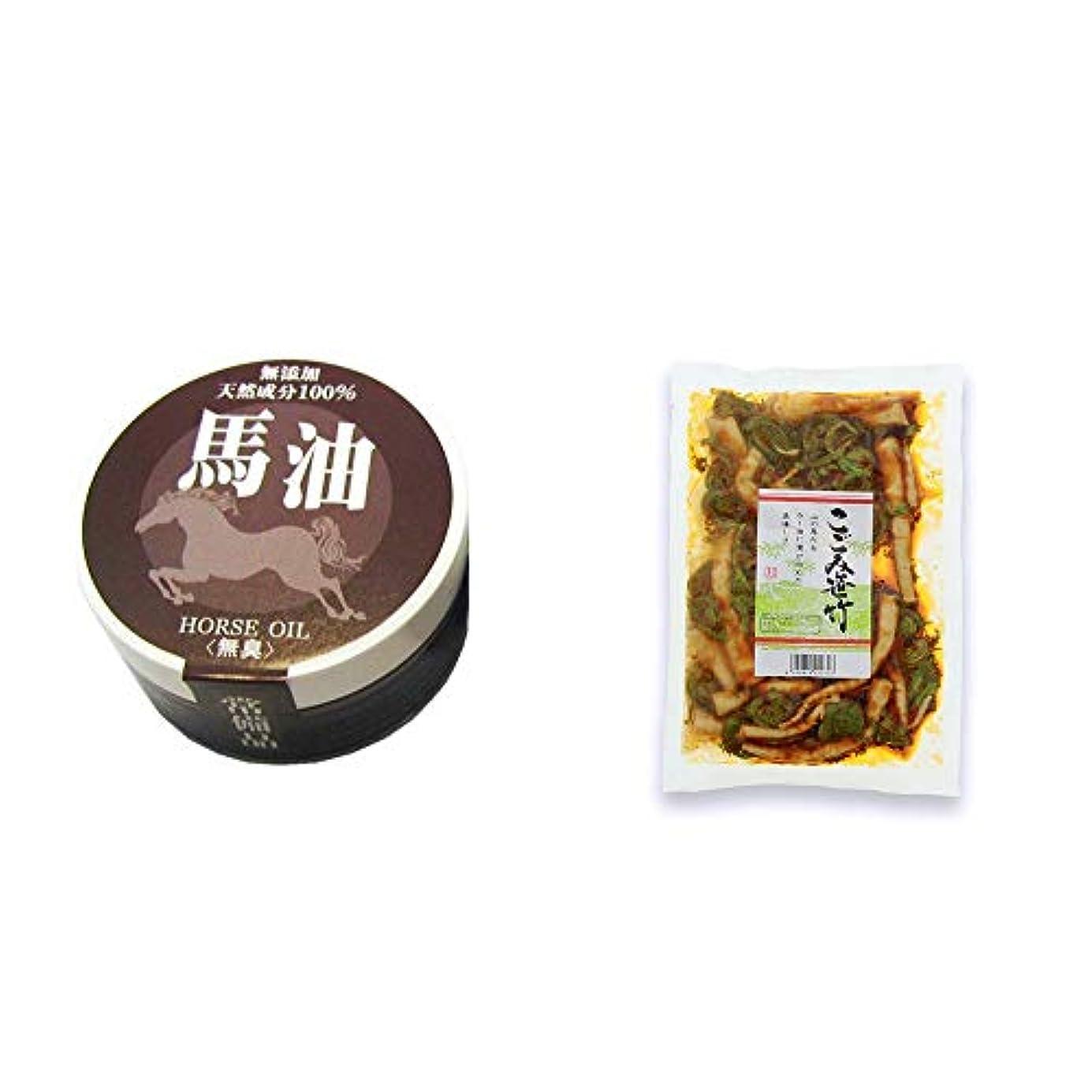 過敏なマーチャンダイジングチョップ[2点セット] 無添加天然成分100% 馬油[無香料](38g)?こごみ笹竹(250g)