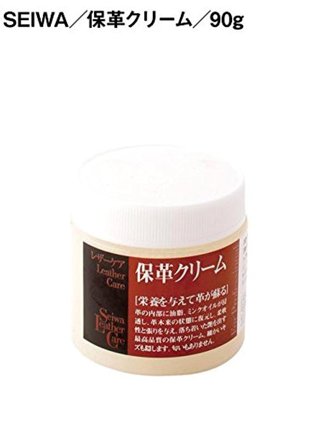 回復気づく十分に誠和(SEIWA)/保革クリーム/90g