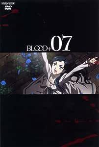 BLOOD+(7) 通常版 [DVD]