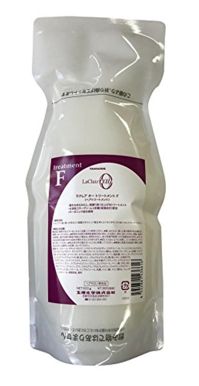 塩辛い分析洗剤タマリス ラクレア オー トリートメント F 600g レフィル