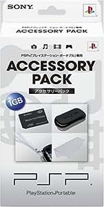 アクセサリーパック(PSP-1000&PSP-2000シリーズ両対応)