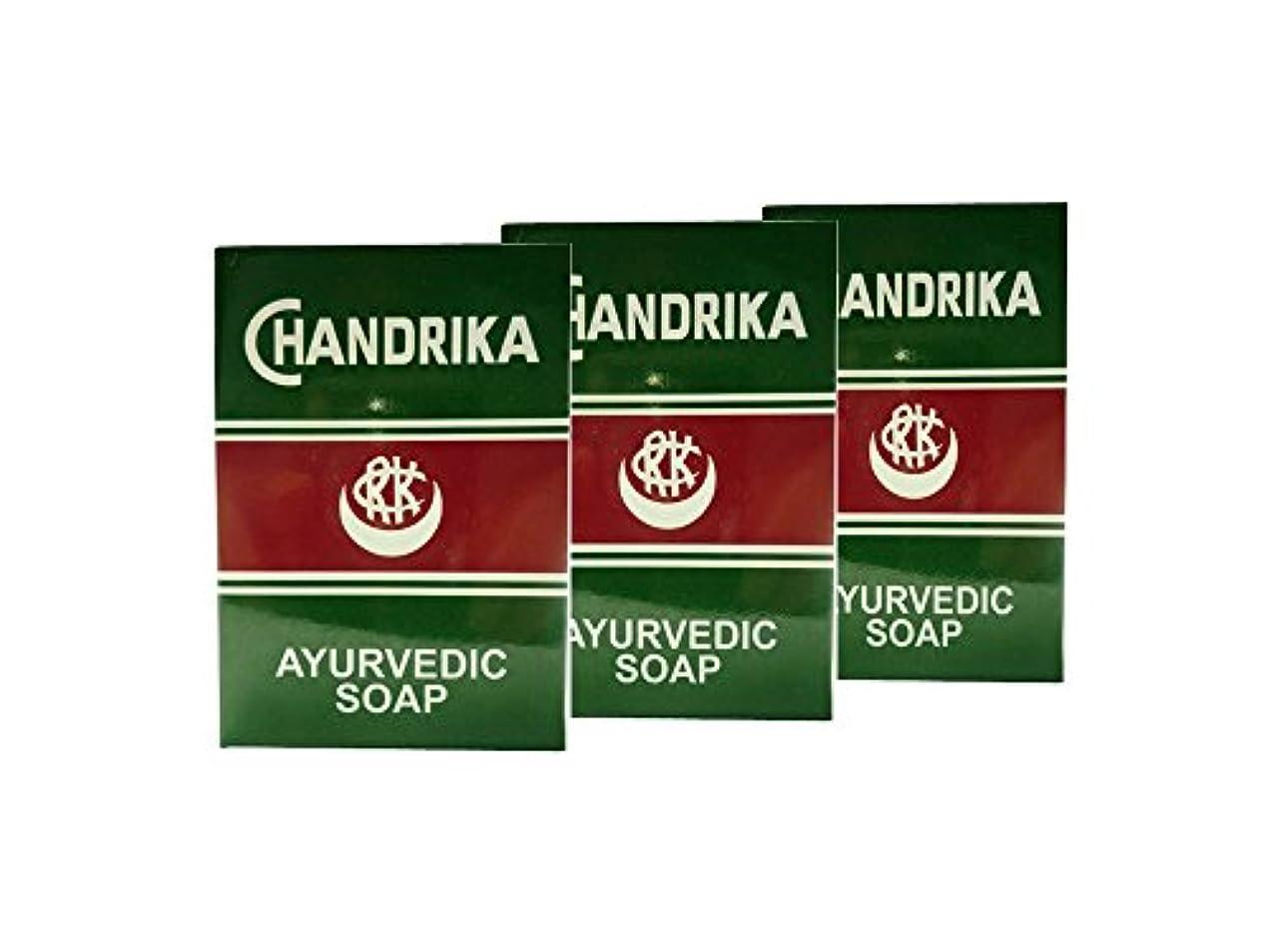 ステレオ含むモックチャンデリカハーバルソープ 3個セット