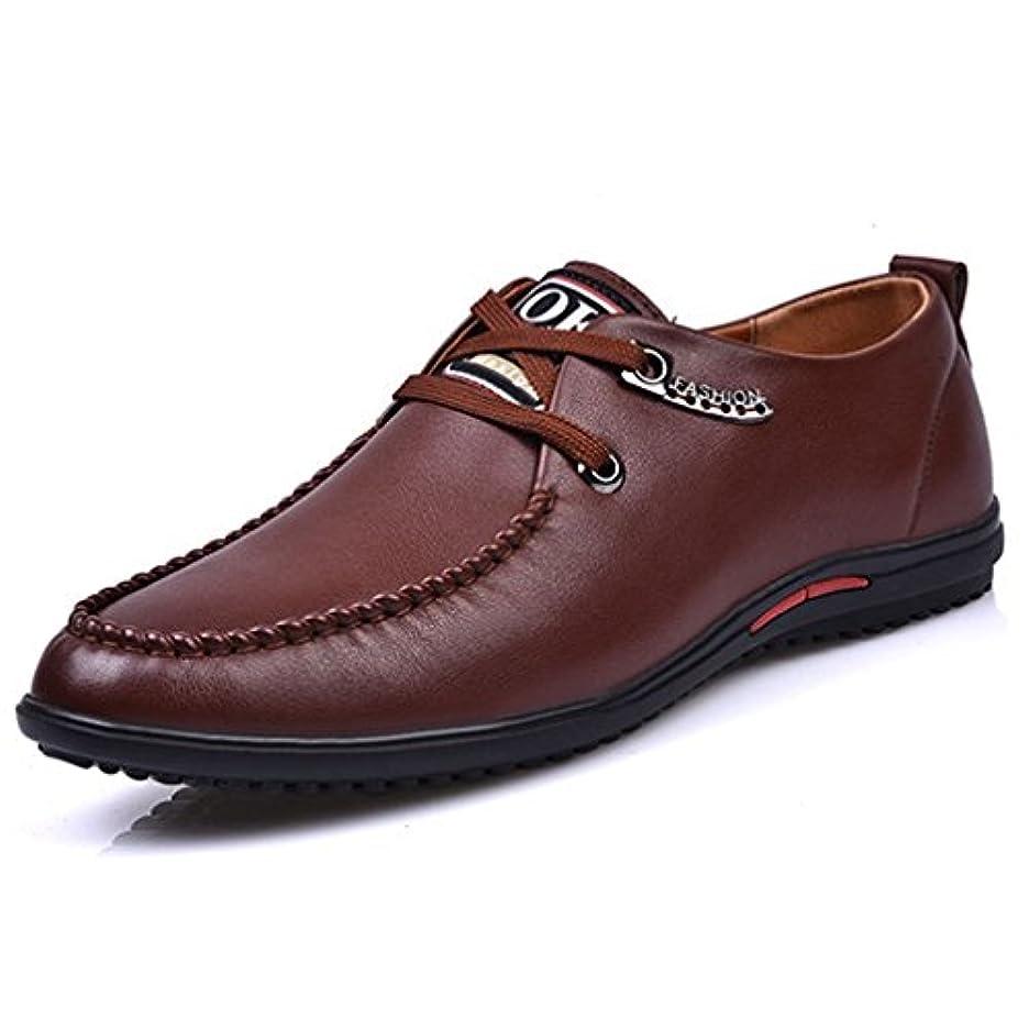 保証磁器小学生プレーントゥ 紳士靴 ビジネスシューズ 革靴 メンズ 通気 メッシュ 外羽根 通勤シューズ ビジネス 父の日 2018 ポイント消化 24.0cm 24.5cm 25.0cm 25.5cm 26.0cm 26.5cm 27.0cm...