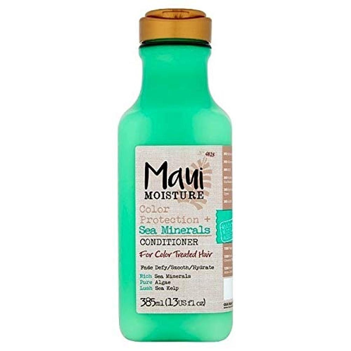 汚すシャンプー傘[Maui Moisture ] マウイ水分海のミネラルコンディショナー385ミリリットル - Maui Moisture Sea Minerals Conditioner 385ml [並行輸入品]