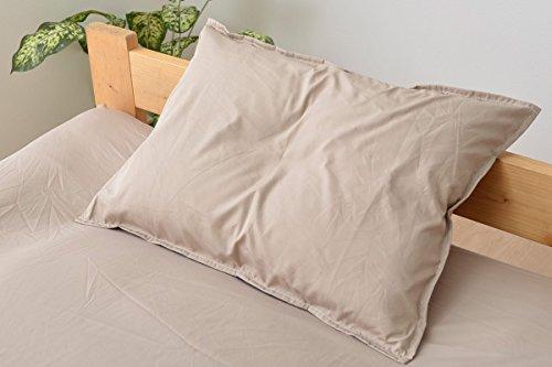 防ダニ 枕カバー 「クリオル」【IT-tm】ベージュ(#9810806) サイズ:約35×50cm
