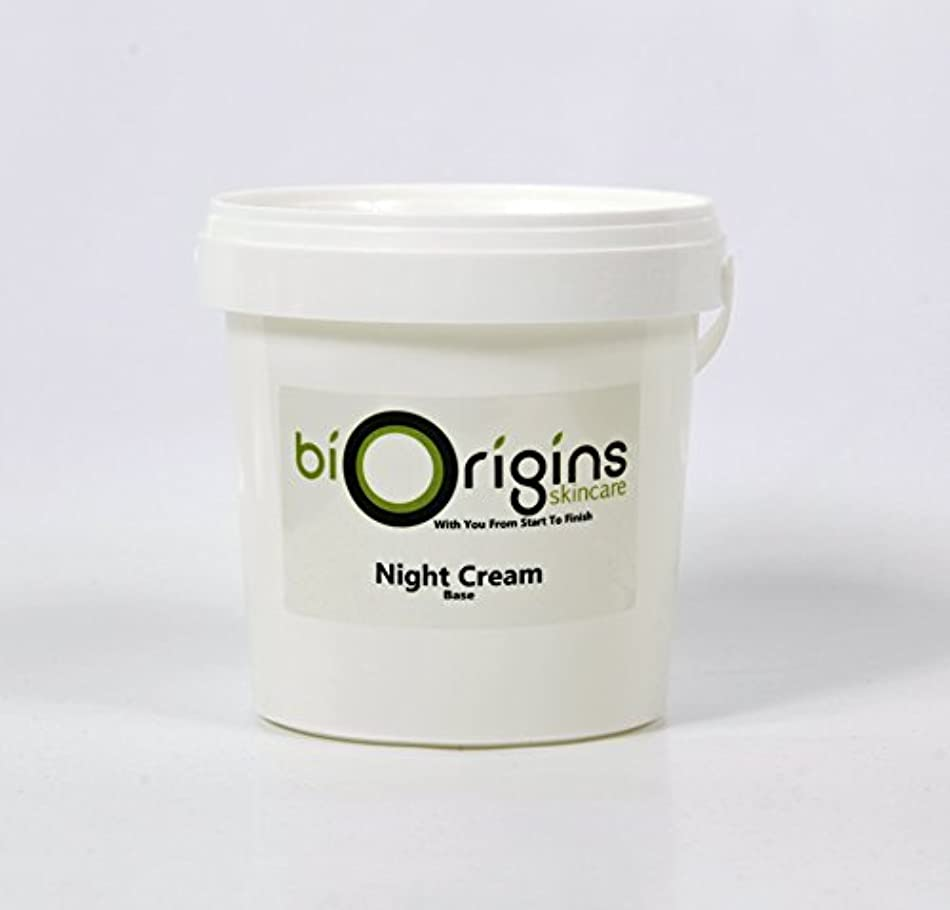 必要ない漫画蚊Night Cream - Botanical Skincare Base - 1Kg