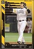 プロ野球カード★アレックス・カブレラ 2011オーナーズリーグ06 スター 福岡ソフトバンクホークス