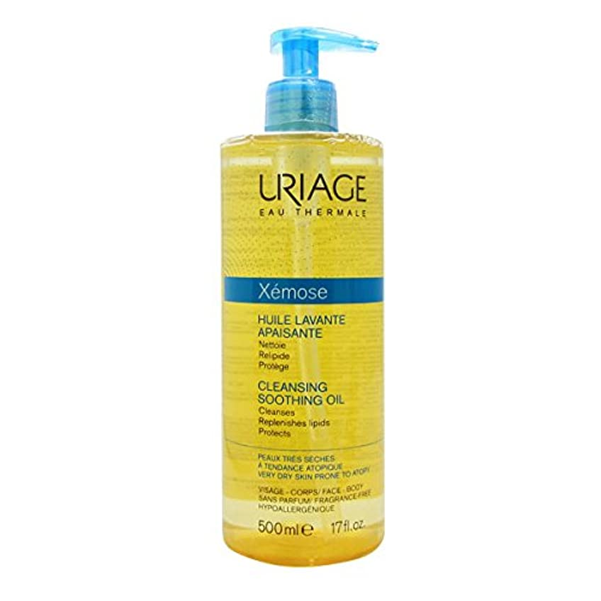 名声極小お香Uriage Xemose Smoothing Cleansing Oil 500ml [並行輸入品]