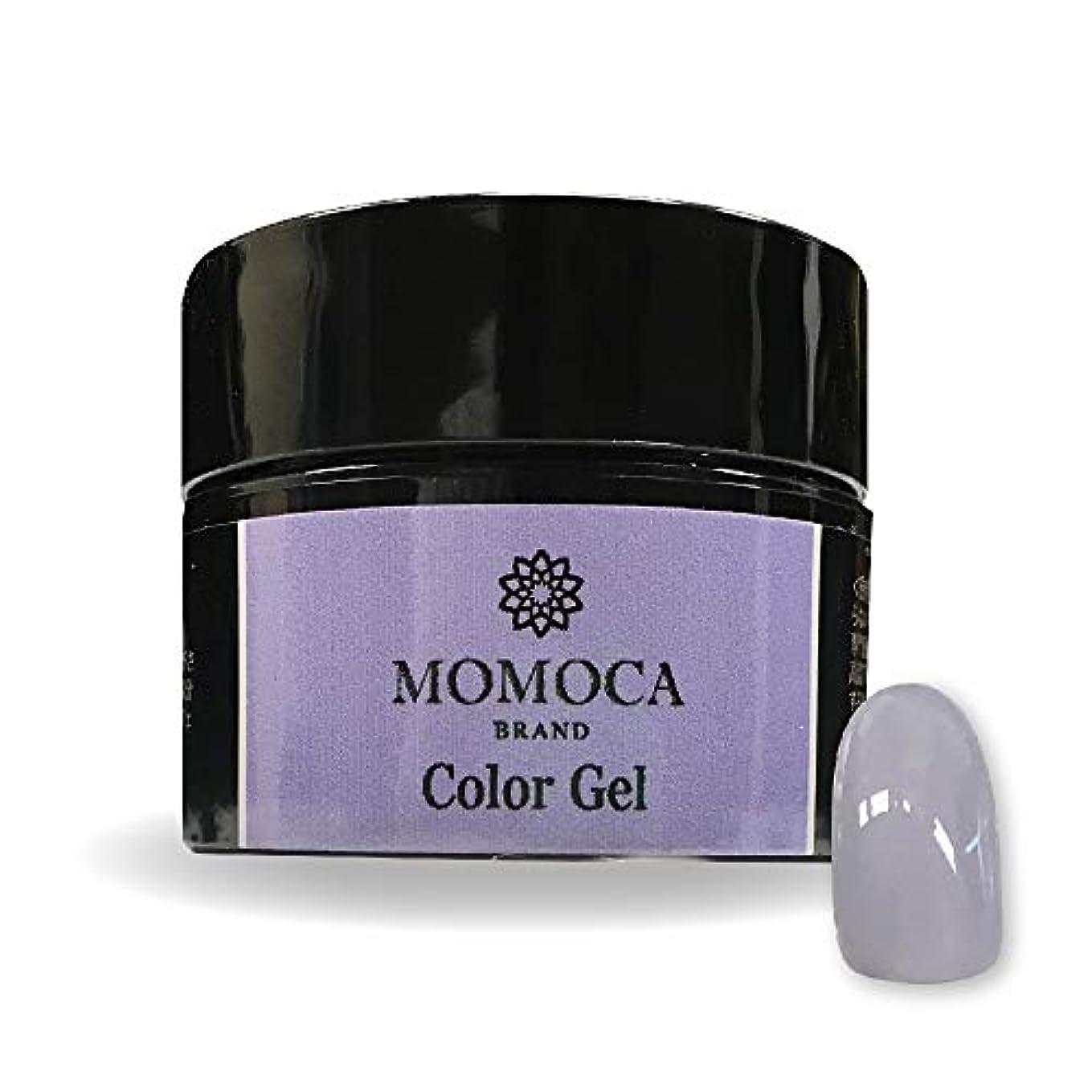 ロードされた談話染色MOMOCA モモカ ジェルネイル サロン品質 高発色 長持ち プロ仕様 ネイルサロン ネイリスト (027M Pale lilac ペールライラック)