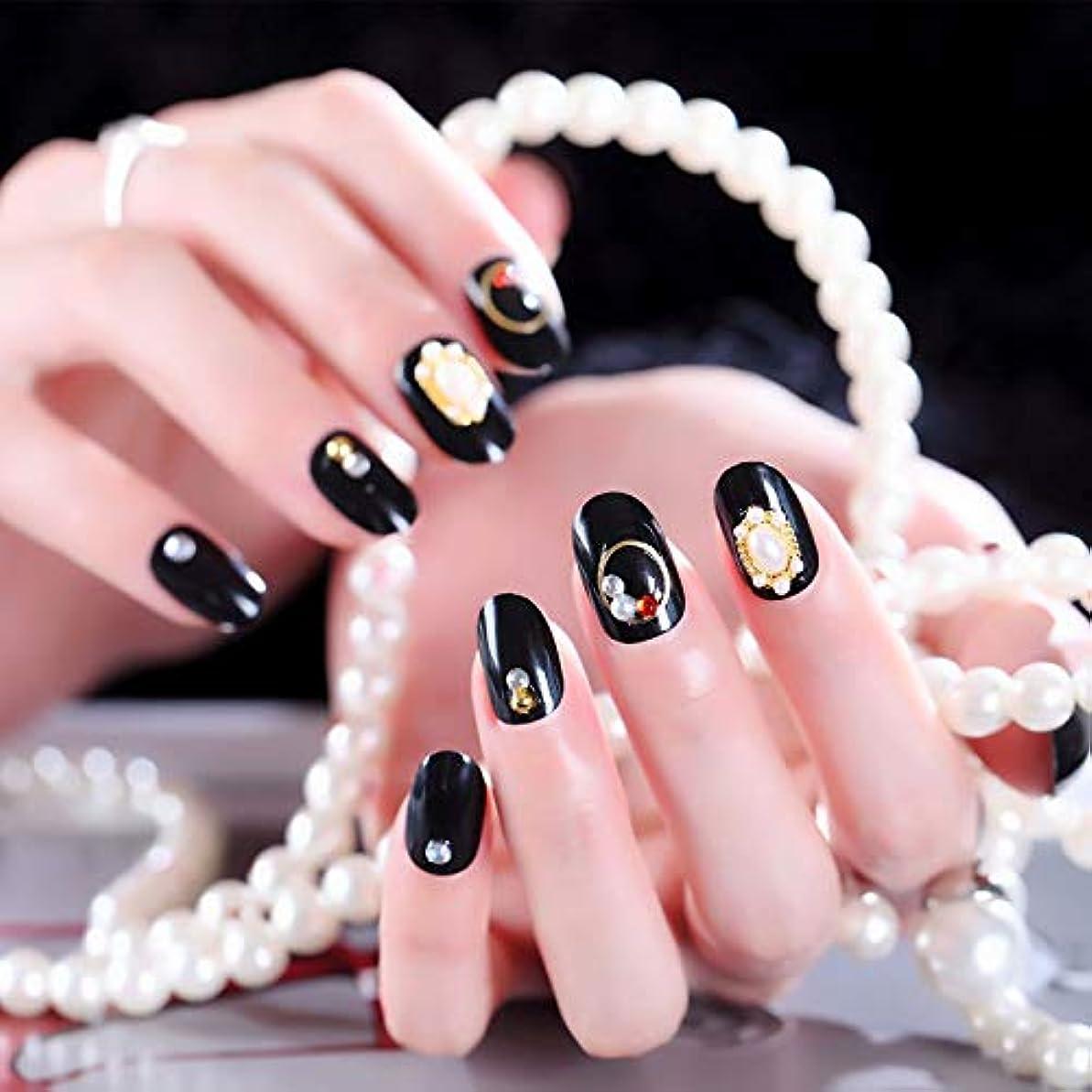 オーロック自慢セットアップ花嫁ネイル ヌードカラー3Dネイルチップ 原宿 和風 夢幻 手作りネイルチップ 可愛い 優雅ネイル 結婚式、写真を撮る、パーティー、二次会などに メタルリング 真珠 装飾 24枚入 (ブラック)