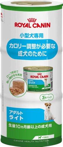 ロイヤルカナン CHN-WET アダルトライト 195g×3缶パック