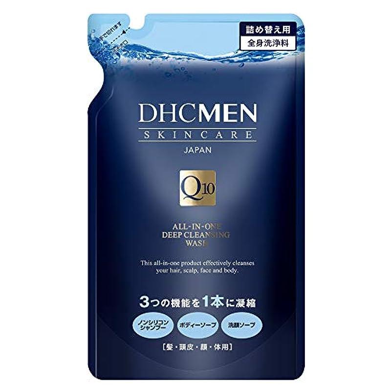 柔らかい和実際にDHC MEN オールインワン ディープクレンジングウォッシュ 詰め替え用