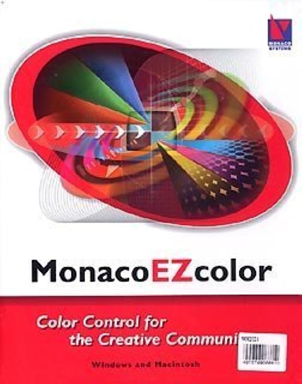 レスリング読み書きのできない小道具Monaco EZcolor 2.6 日本語 / Hybrid