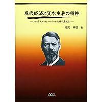 Amazon.co.jp: 相沢幸悦: 本