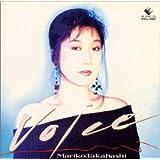 Voice~Special Best