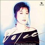 Voice~Special Best 画像