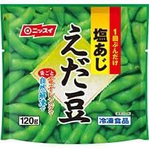 【冷凍】【48袋】1回ぶんだけ 塩あじえだ豆 120g ニッスイ冷食