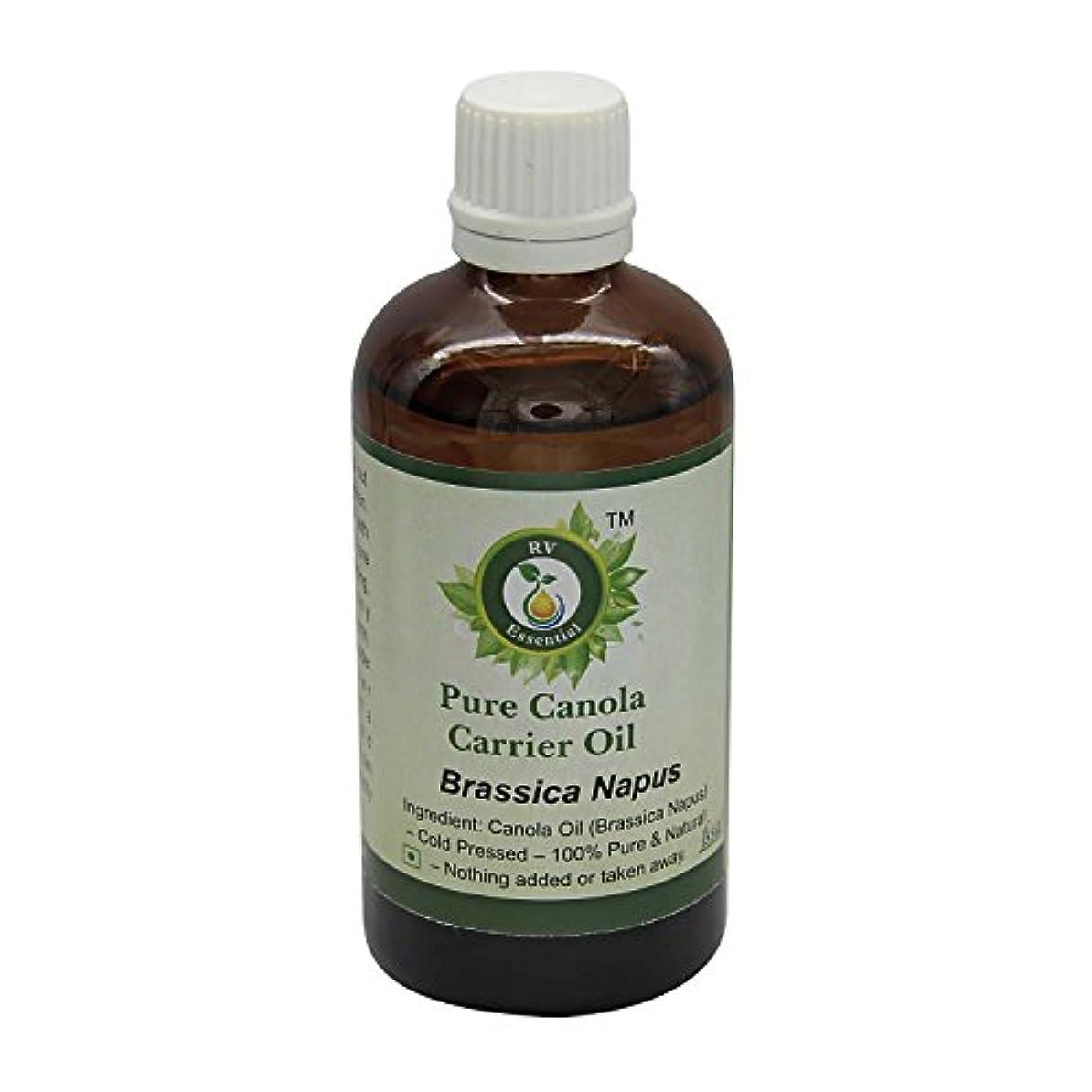 ずらす四応じるR V Essential 純粋なキャノーラキャリアオイル10ml (0.338oz)- Brassica Napus (100%ピュア&ナチュラルコールドPressed) Pure Canola Carrier Oil
