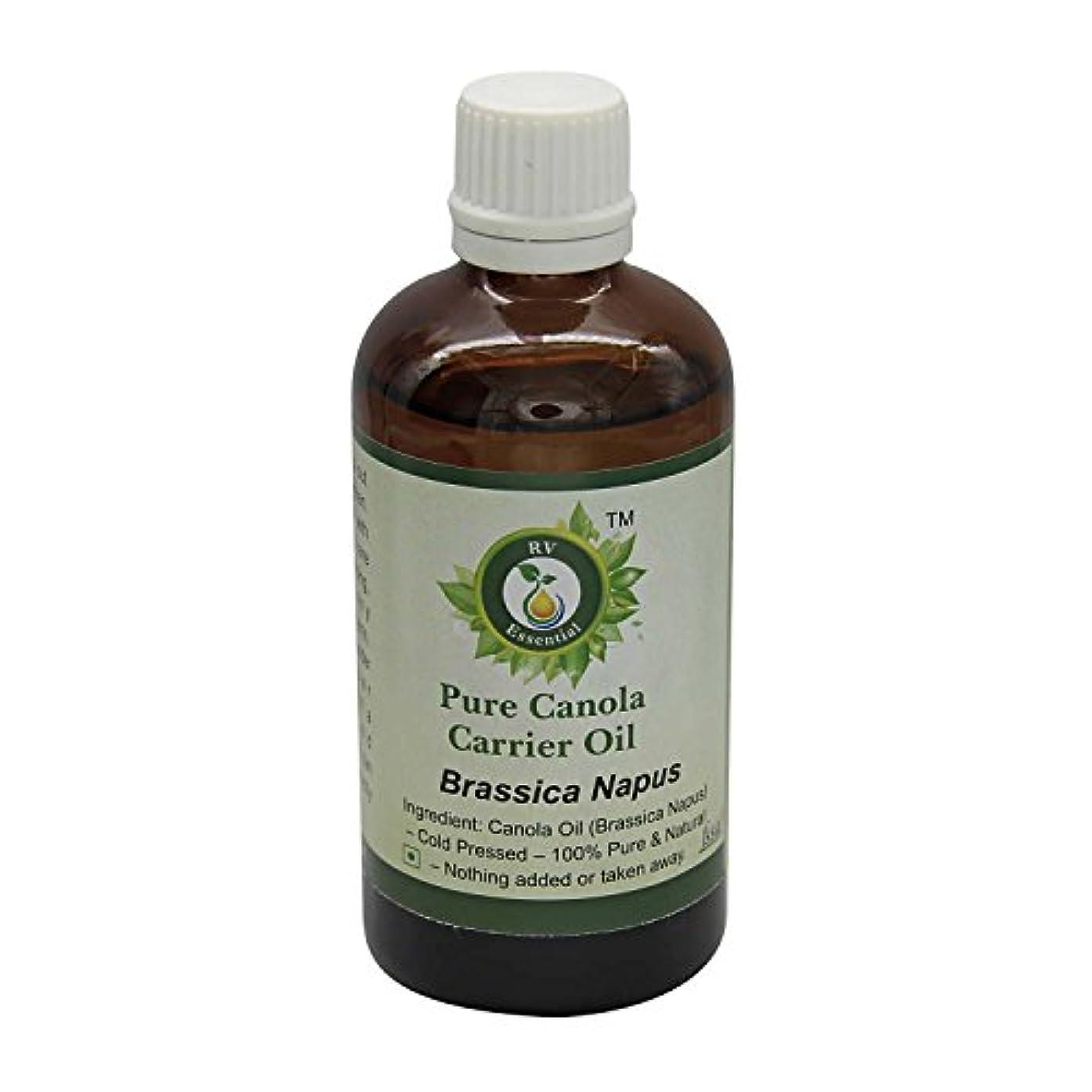 鰐悲劇一方、R V Essential 純粋なキャノーラキャリアオイル10ml (0.338oz)- Brassica Napus (100%ピュア&ナチュラルコールドPressed) Pure Canola Carrier Oil