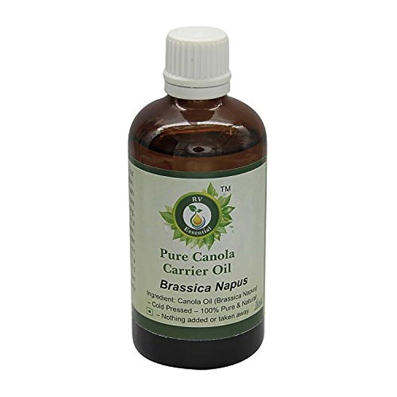 なかなか例外歌R V Essential 純粋なキャノーラキャリアオイル10ml (0.338oz)- Brassica Napus (100%ピュア&ナチュラルコールドPressed) Pure Canola Carrier Oil