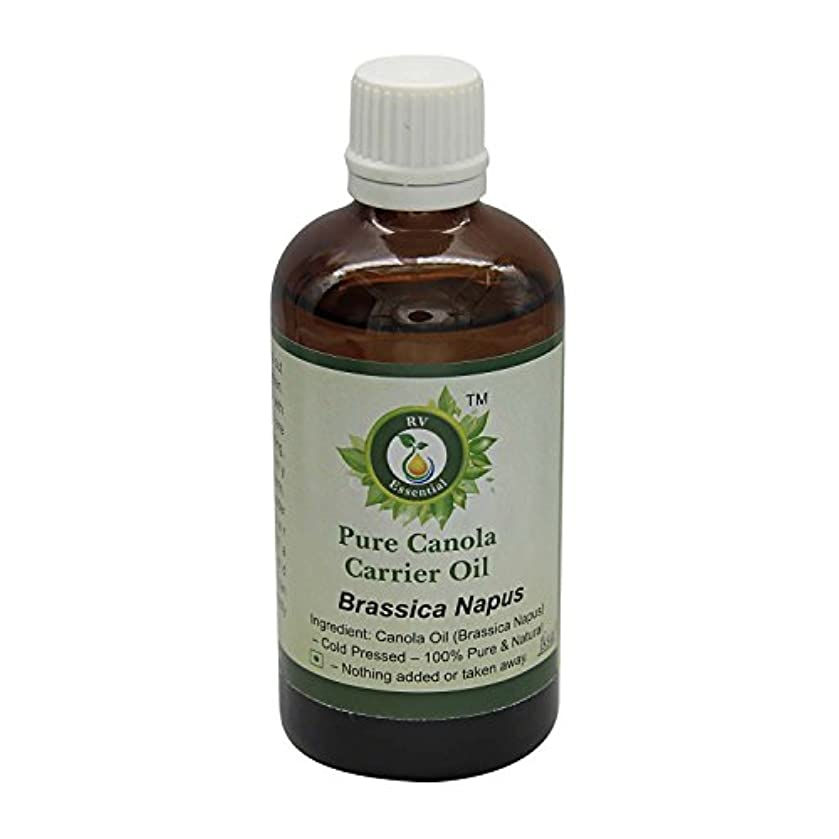 ピックバーターピニオンR V Essential 純粋なキャノーラキャリアオイル10ml (0.338oz)- Brassica Napus (100%ピュア&ナチュラルコールドPressed) Pure Canola Carrier Oil