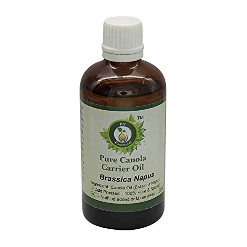 聖歌ゆるく主観的R V Essential 純粋なキャノーラキャリアオイル10ml (0.338oz)- Brassica Napus (100%ピュア&ナチュラルコールドPressed) Pure Canola Carrier Oil