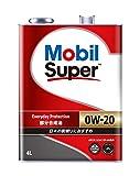 Mobil エンジンオイル スーパー 0W-20 SP 4L 117641