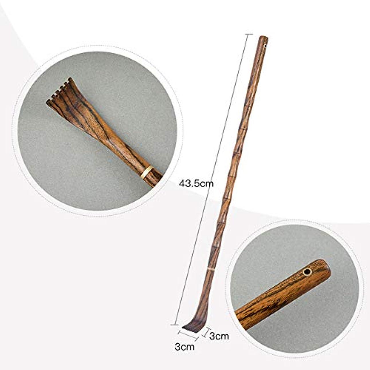 改修揺れる適度なAkagi 背中掻きブラシ 木製 まごのて 敬老の日 プレゼント高人気 携帯 ロングサイズ かゆいところに届 約新生活 お花見 行楽