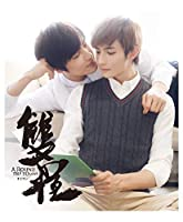 【Amazon.co.jp限定】双程(そうてい)-A Round Trip To Love- Blu-ray (通常版)