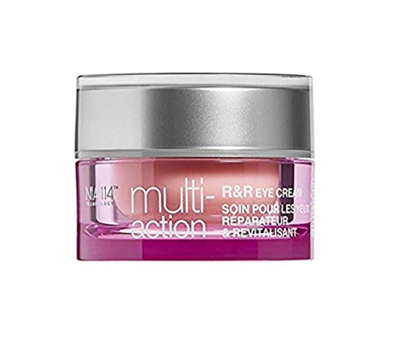 アーサーコナンドイルコンパニオン化粧ストリベクチン マルチアクション R&R アイクリーム ギブアイズサム R&R リペア&リチャージ 0.5オンス