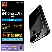 エレコム iPhone8Plus/フィルム/フルカバー/衝撃吸収/スムースタッチ/防指紋/透明 PM-A17LFLFPSRG エレコム