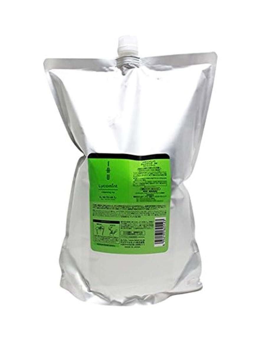 本物の媒染剤まぶしさルベル イオ リコミント クレンジング ミント シャンプー ICY 2500ml  リフィル