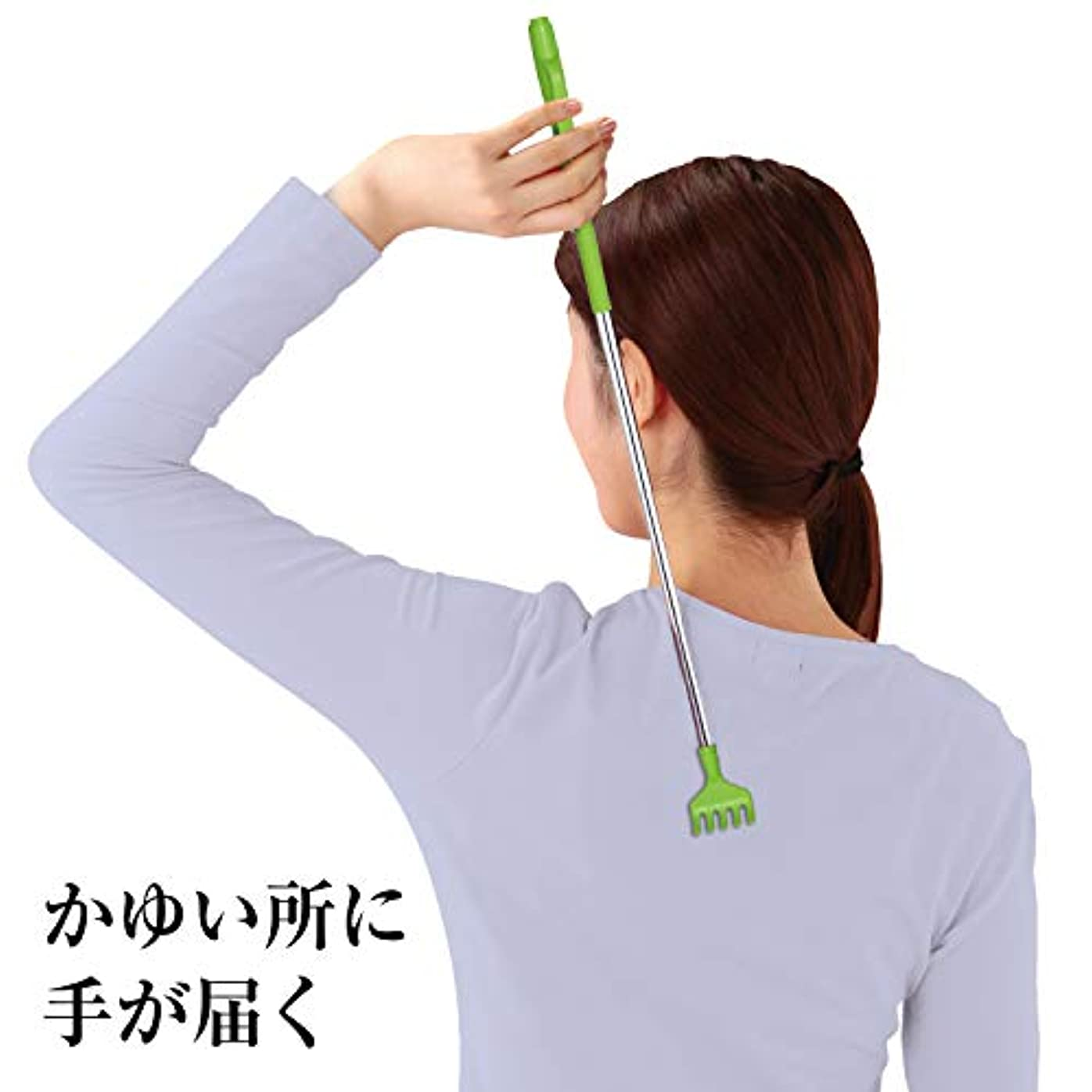 疑問を超えて白いスタイルファイン カラフルまごの手 グリーン 伸縮自在 携帯便利 小型 FIN-650GR