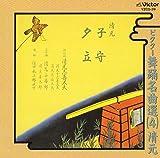 ビクター舞踊名曲選(4)清元