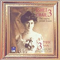 Eshet Chail 3: Singing Jewish