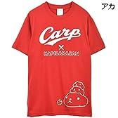 【GKB2908M】カピパラさん X カープ コラボ Tシャツ (LL, アカ)