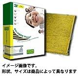 MANN エアコンフィルター フレシャスプラス プジョー PEUGEOT 407SW 型式 ABA-D2BRY GH-D2BRY 用 FP2742 除塵・脱臭・抗菌・抗カビ効果 MANN-FILTER