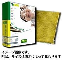 MANN エアコンフィルター フレシャスプラス フォルクスワーゲン VOLKSWAGEN ゴルフVIヴァリアント 型式 ABA-1KCAV DBA-1KCAV 用 FP-V02 除塵・脱臭・抗菌・抗カビ効果 MANN-FILTER