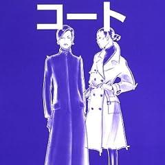 ドレメファッション造形講座 (7) (ブティックムック (No.372))