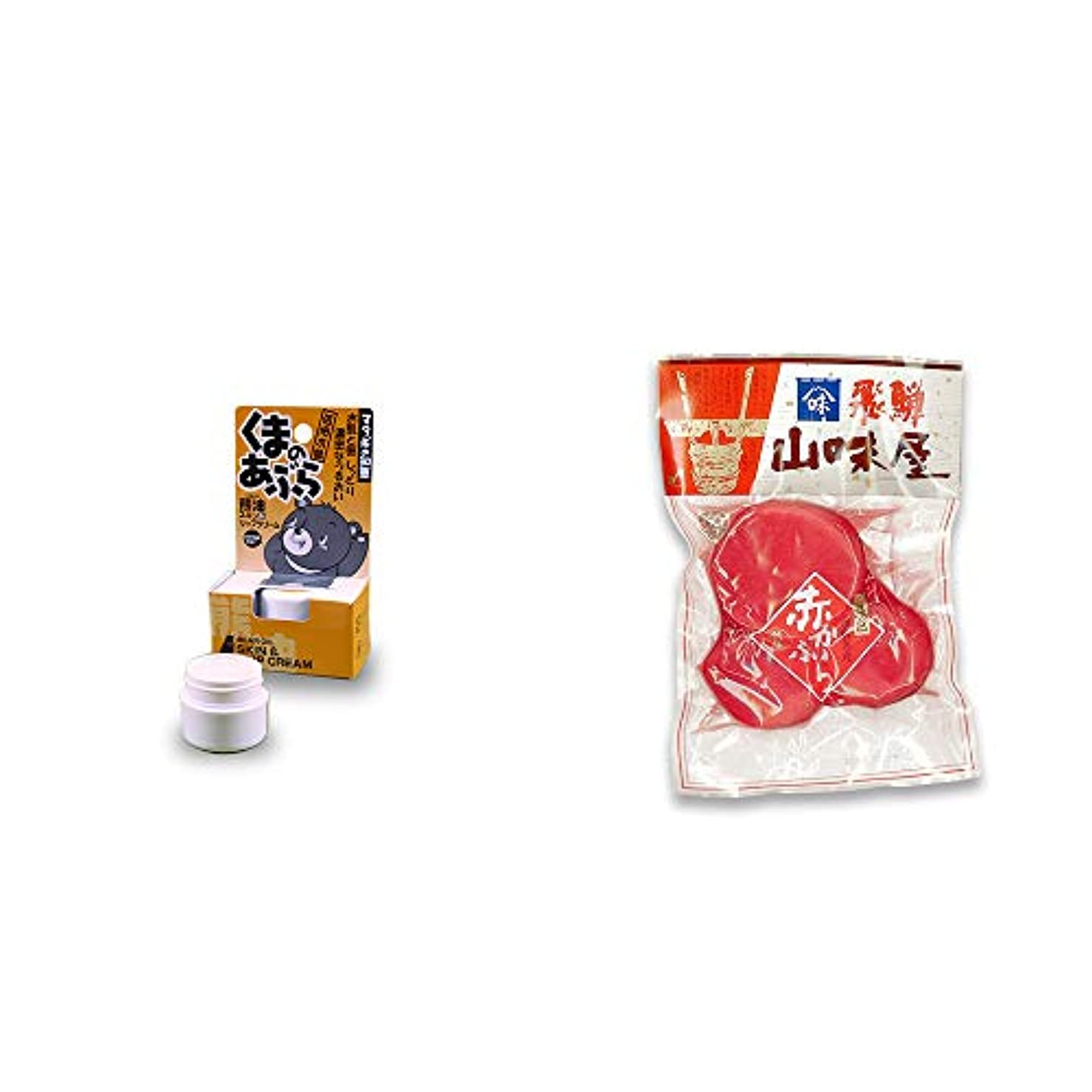 五十目立つ腰[2点セット] 信州木曽 くまのあぶら 熊油スキン&リップクリーム(9g)?飛騨山味屋 赤かぶら【大】(230g)[赤かぶ漬け]