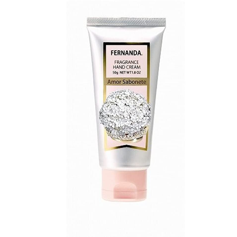 パワーアミューズメント禁じるFERNANDA(フェルナンダ) Hand Cream Amor Sabonete (ハンド クリーム アモールサボネッテ)