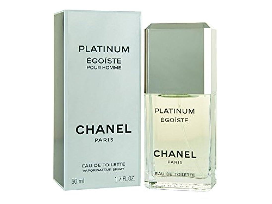 保証最悪まともなシャネル CHANEL エゴイスト プラチナム オードトワレ EDT 50mL 香水