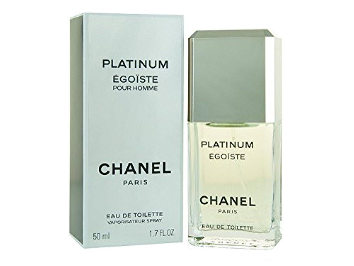 ナプキン国民恥ずかしいシャネル CHANEL エゴイスト プラチナム オードトワレ EDT 50mL 香水