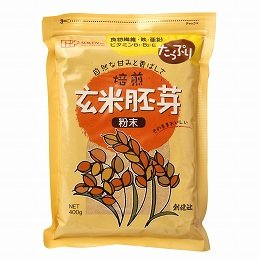 創健社 玄米胚芽粉末 400g ×2セット